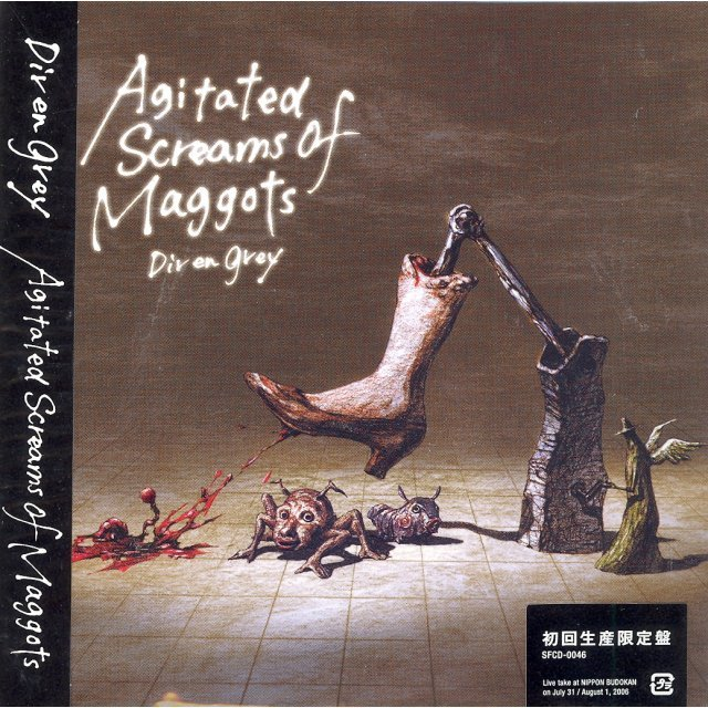 Agitated Screams of Maggots [Limited Edition]
