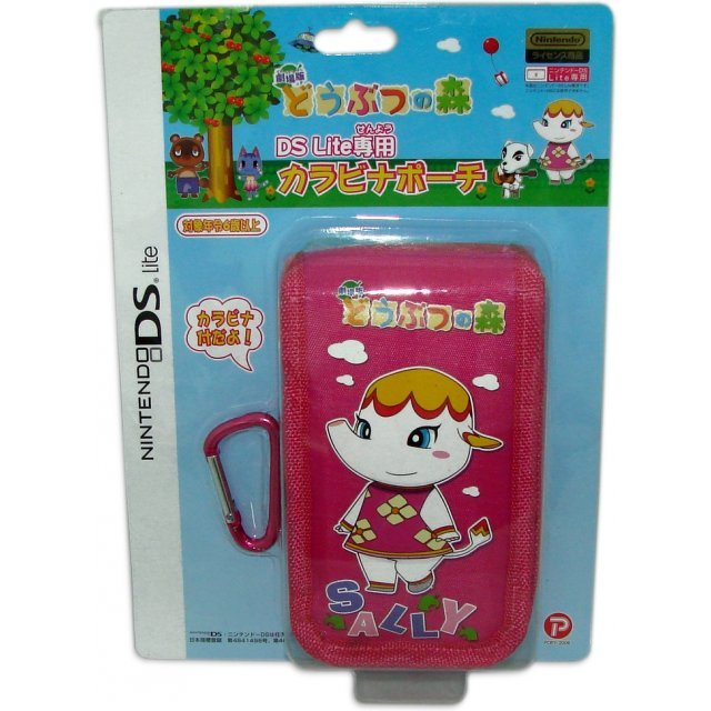 Animal Crossing Carabiner Pouch DS Lite (Sally)