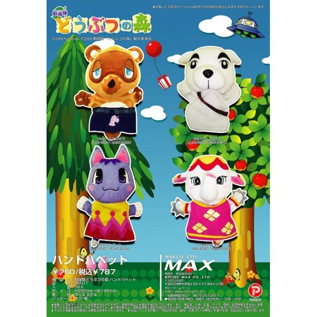 Animal Crossing Hand Puppet - Model A