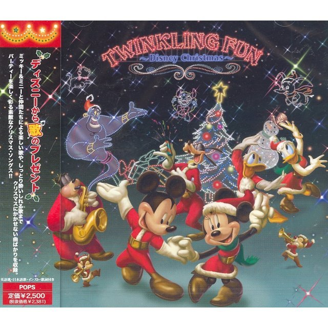 Twinkling Fun - Disney Christmas