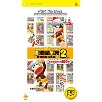 Pipo Saru Academia 2 (Chinese Version) (PSP the Best)