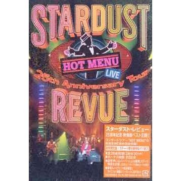 25th Anniversary Tour Hot Menu