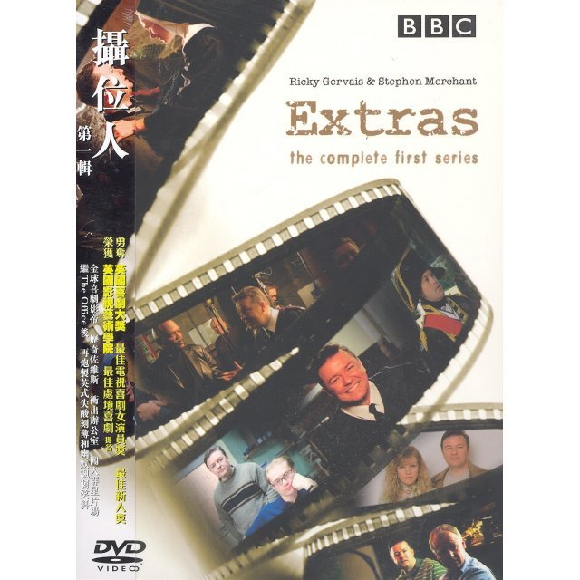 Extras: The Complete First Series