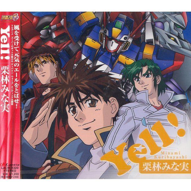 [7 Animes Indispensáveis] - Video Games - Era Moderna Parte 2 PA.75595.002