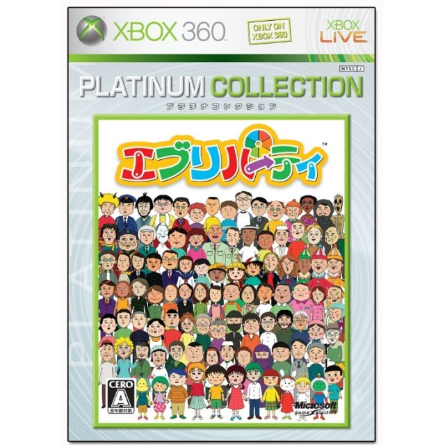 Everyparty (Platinum Collection)