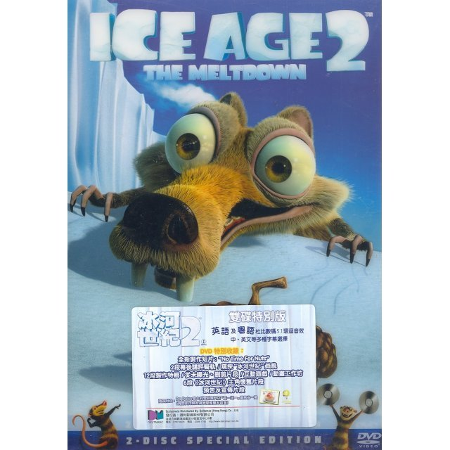 Ice Age 2: The Meltdown [2-Discs Special Edition]