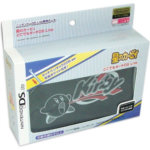 Kirby Pouch DS Lite (black)