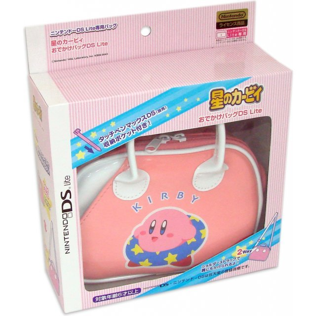 Kirby Outgoing Bag DS Lite (pink)