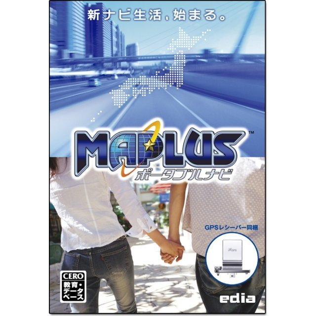 Maplus: Portable Navi (w/ GPS Receiver)