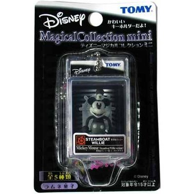 Magical Collection Mini: Steamboat Willie Mickey Mouse