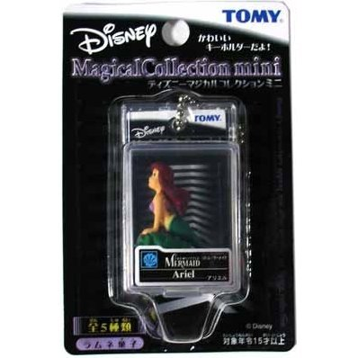 Magical Collection Mini: The Little Mermaid Ariel