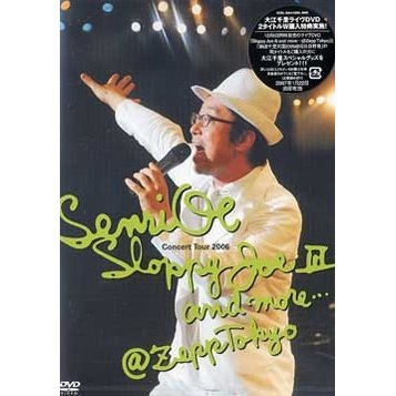 Senri Oe Concert Tour 2006 Sloppy Joe III and more
