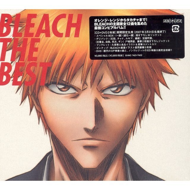 Bleach The Best [Limited Edition]