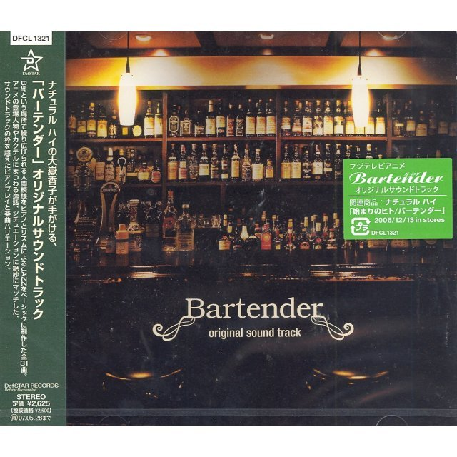 Bartender Original Soundtrack