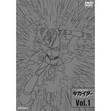 Humanoid Kikaider / Jinzo Ningen Kikaider - The Animation Vol.1