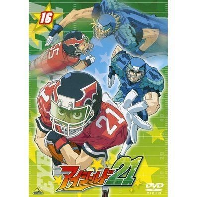 Eyeshield21 Vol.16