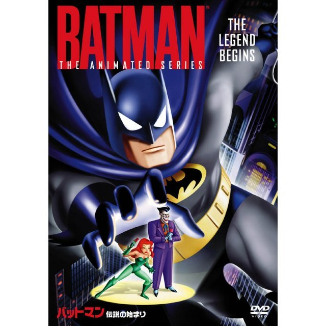 Batman: The Animated Series - The Legend Begins [Limited Pressing]