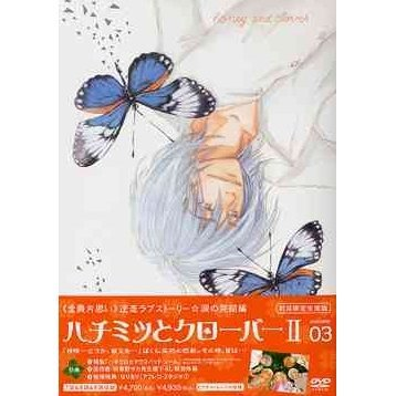 Honey And Clover II Vol.3 [Limited Edition]