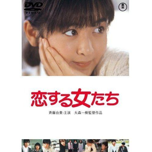 Contoh Teks Drama Sekolah - JUAL BELI FORUM :: Jualbeliforum.com ...