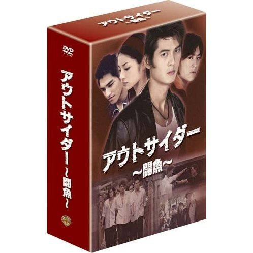 The Outsiders First Season DVD Collector's Set 2