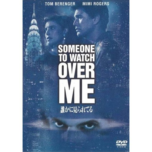 Someone To Watch Over Me [Limited Pressing]