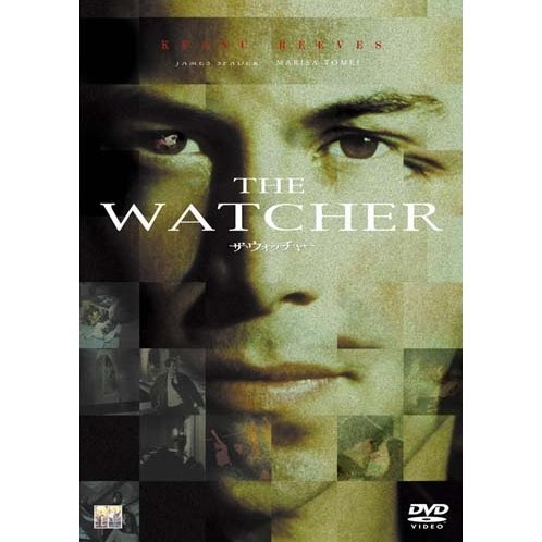 The Watcher [Limited Pressing]