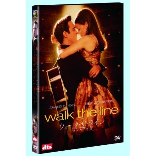 Walk The Line Special Edition [Limited Pressing]