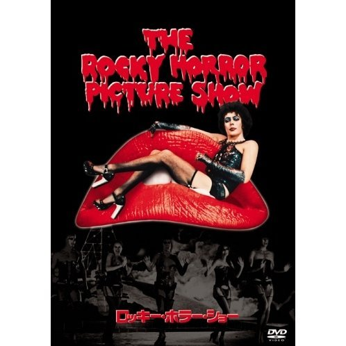 The Rocky Horror Picture Show [Limited Pressing]