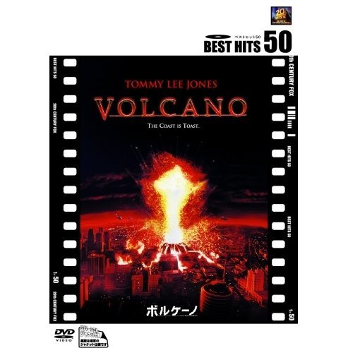 Volcano [Limited Pressing]