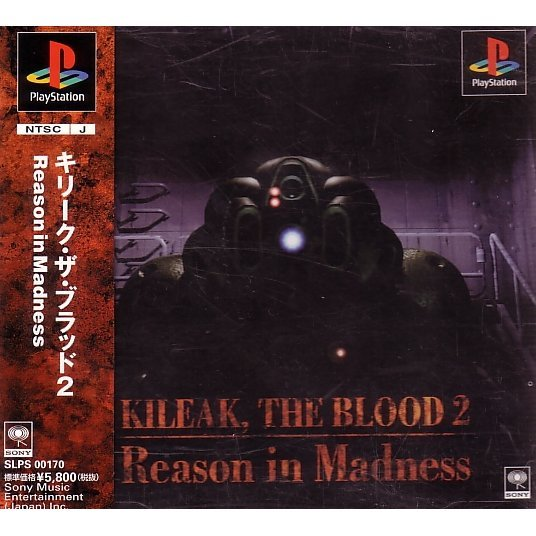 Kileak, The Blood 2: Reason in Madness
