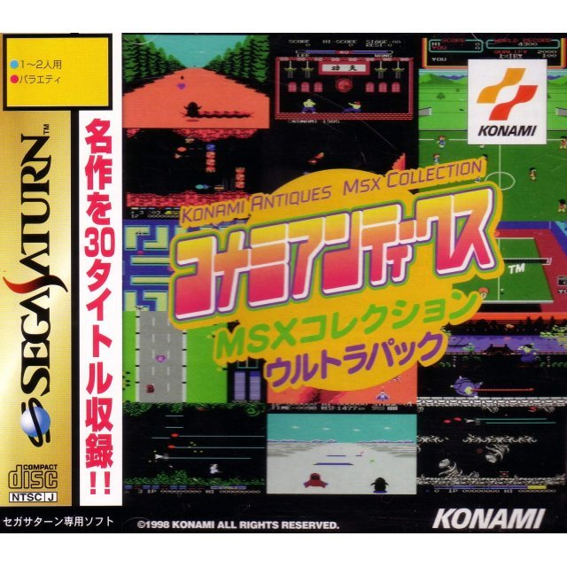 Konami Antiques MSX Collection Ultra Pack