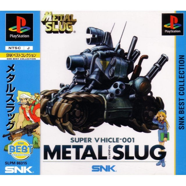Metal Slug (SNK Collection)