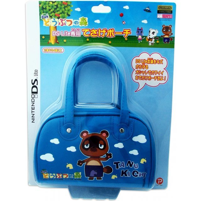 Carrying Bag DS Lite Animal Crossing (blue)