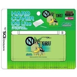 Hard Cover DS Lite (Naetle)