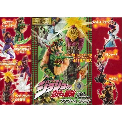 JoJo's Bizarre Adventure Figure Collection - Combination Version (Re-run)