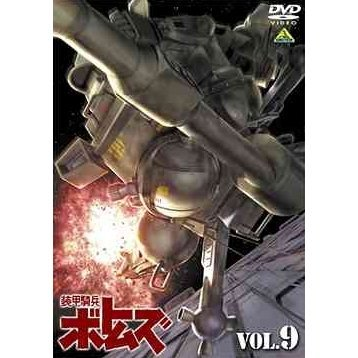 Armored Trooper Votoms Vol.9