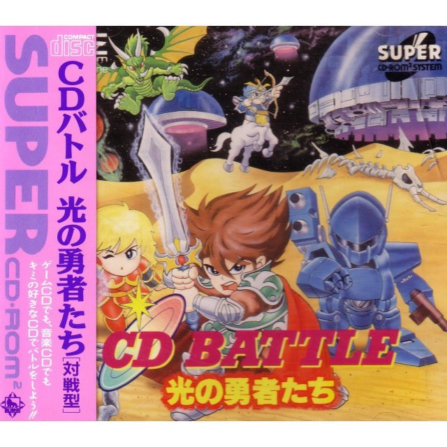 CD Battle Hikari no Yuushatachi