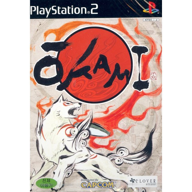Okami (English language Version)