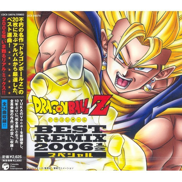 Dragon Ball Z Best New Mix 2006 1/2 Special