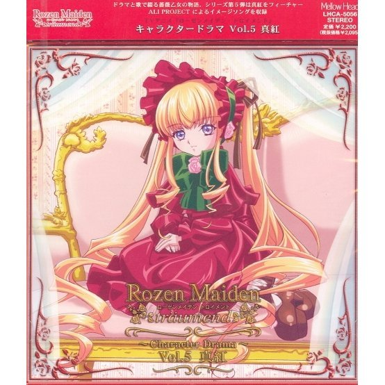 Rozen Maiden Traumend Character Drama CD Vol.5 Shinku