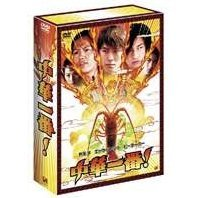 Chinese Cheff DVD Box