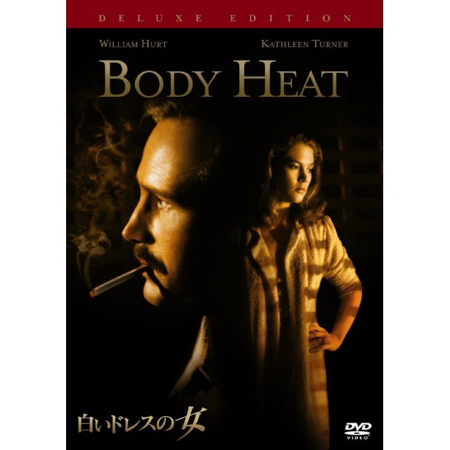 Body Heat Special Edition