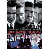 Black Rain Japan Special Collector's Edition [Limited Edition]