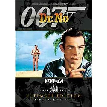 Dr.No Ultimate Edition [Limited Edition]