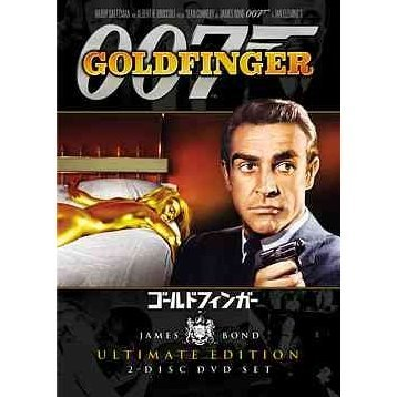 Goldfinger Ultimate Edition [Limited Edition]