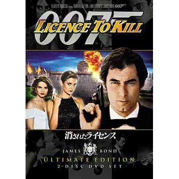 License To Kill Ultimate Edition [Limited Edition]