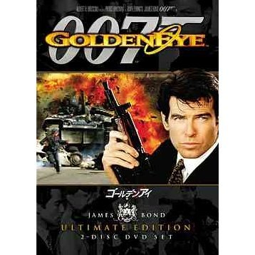 Goldeneye Ultimate Edition [Limited Edition]