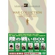 War Collection The Army Battles Combat In Europe & Africa [Limited Edition]