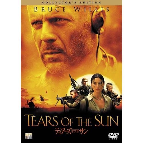 Tears Of The Sun [Limited Pressing]