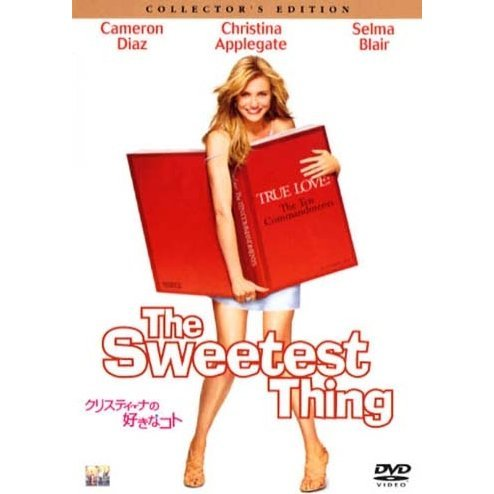 The Sweetest Thing [Limited Pressing]